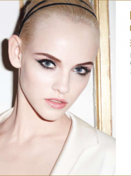 Ginta Lapina for YSL AD