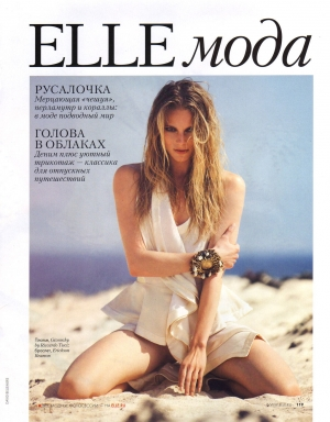 Ieva Laguna for ELLE Russia July 2012