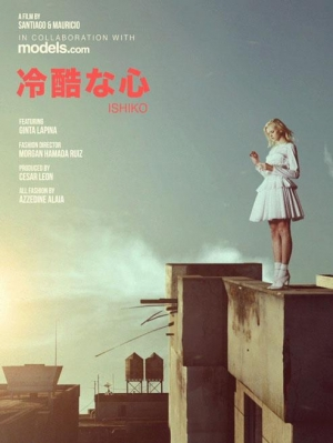 GINTA LAPINA FOR ISHIKO FASHION FILM