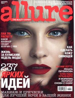 XXI CENTURY ICE QUEEN GINTA FOR ALLURE RUSSIA DECEMBER 2013